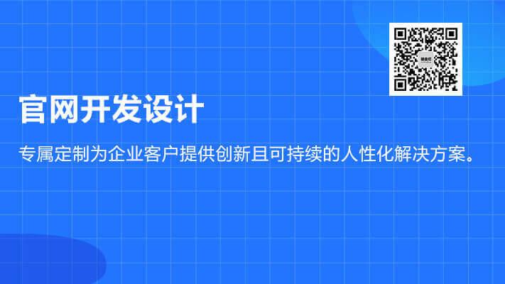 基金公司官网开发